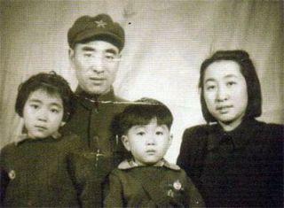 Familia Lin Biao