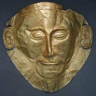 Masca lui Agamemnon