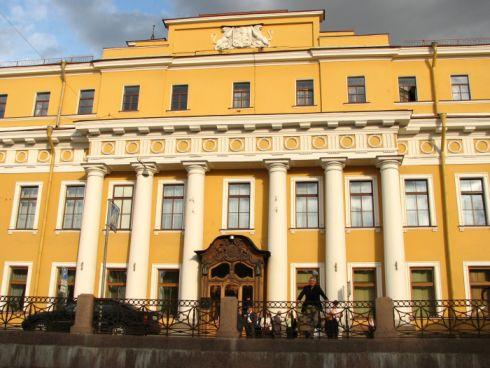călugărul rasputin - Palatul Iusupov