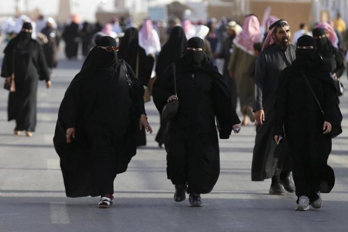 Arabia Saudita - Femei in public