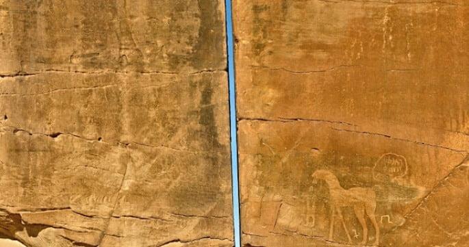 megalitul Al Naslaa - Fanta