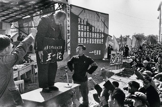 Evenimente tragice - Revolutia Culturala