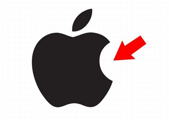 Logouri celebre - Apple