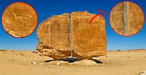 megalitul-al-naslaa