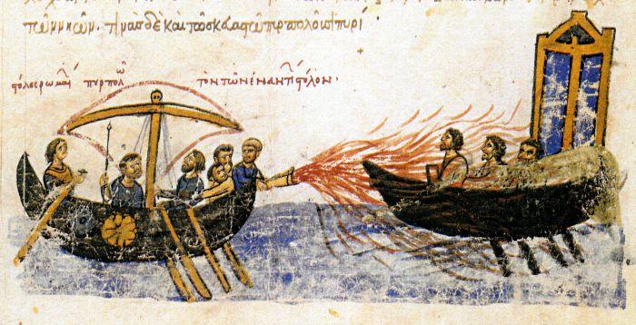 arme focul grecesc
