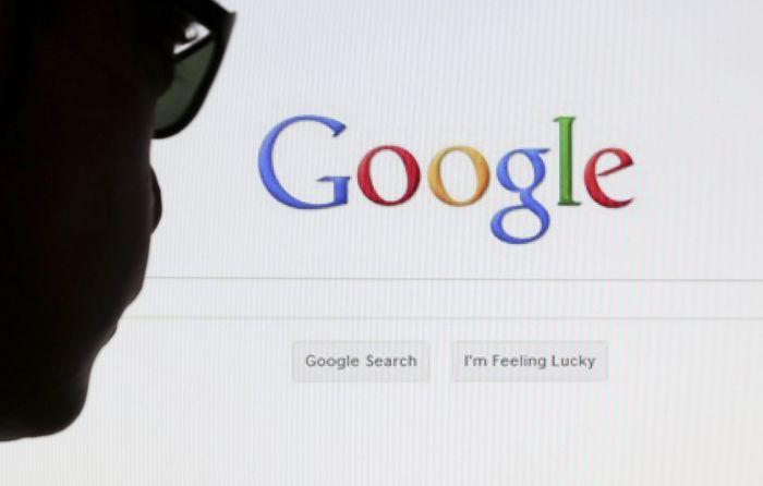 Google - Propriul nume