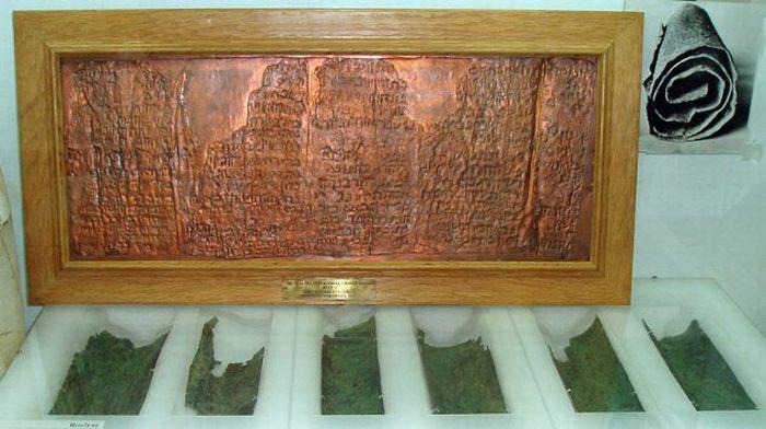 Descoperiri arheologice ciudate - Manuscris cupru