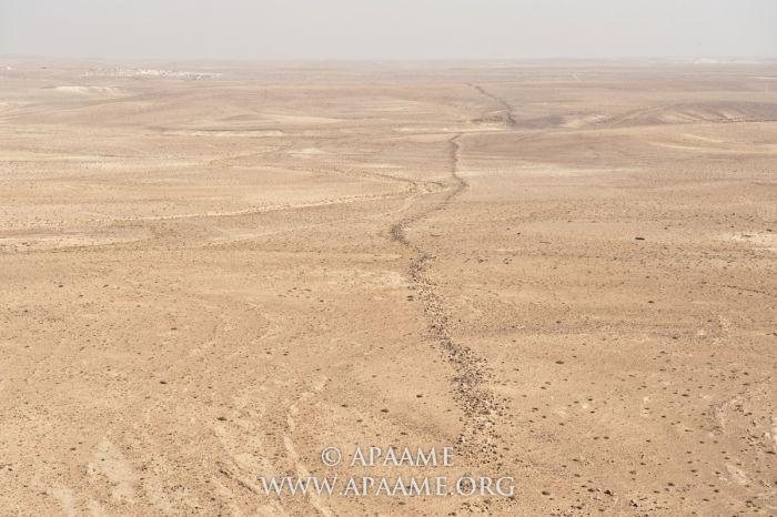 Descoperiri arheologice ciudate - Zid Iordania