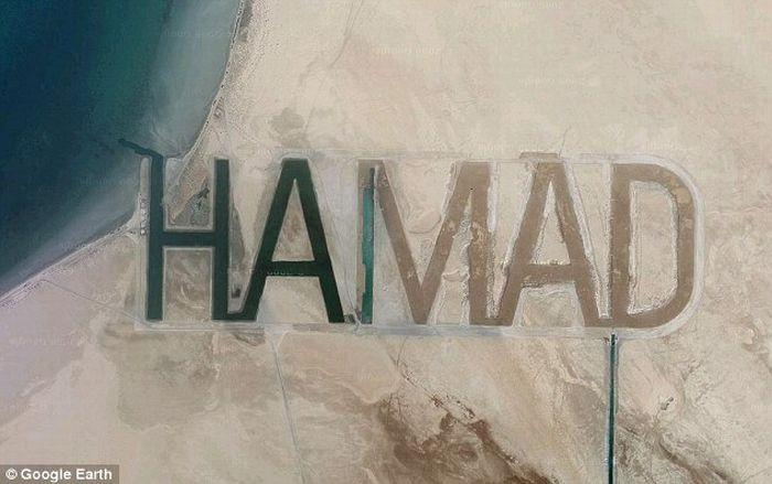 Miliardari excentrici - Hamad