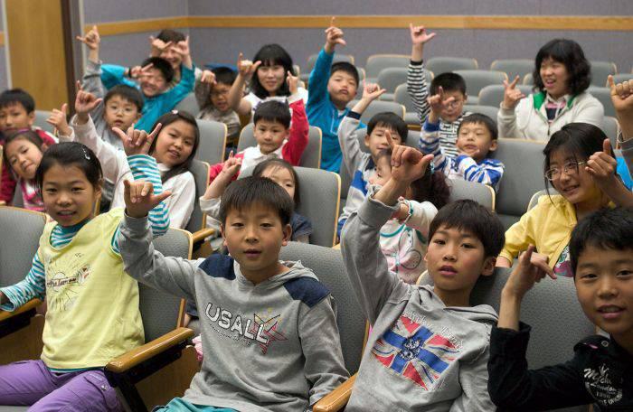 Coreea de Sud - orfani
