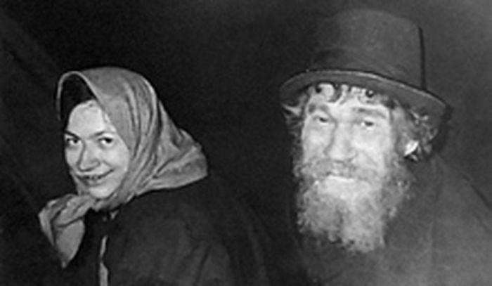 Familia Likov - Karp si Agafia