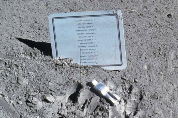 Memorialul astronautilor