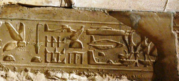 tehnologii antice avansate
