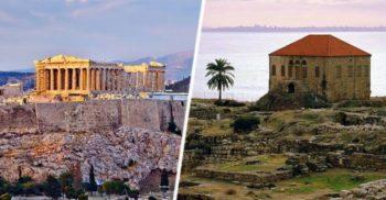 10 cele mai vechi orașe din lume locuite continuu, până în zilele noastre featured_compressed