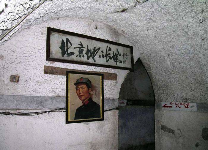 Underground Cities - Beijing 02