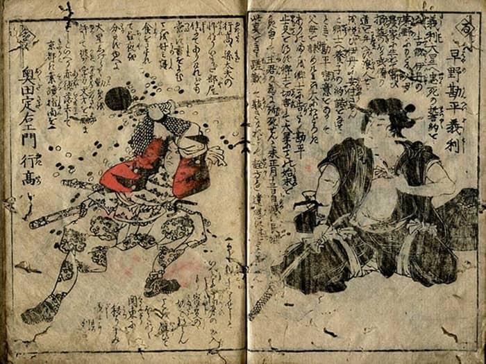 Primul samurai 02