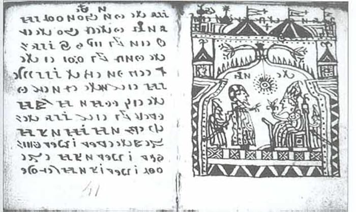 Codex Rohonczi 02