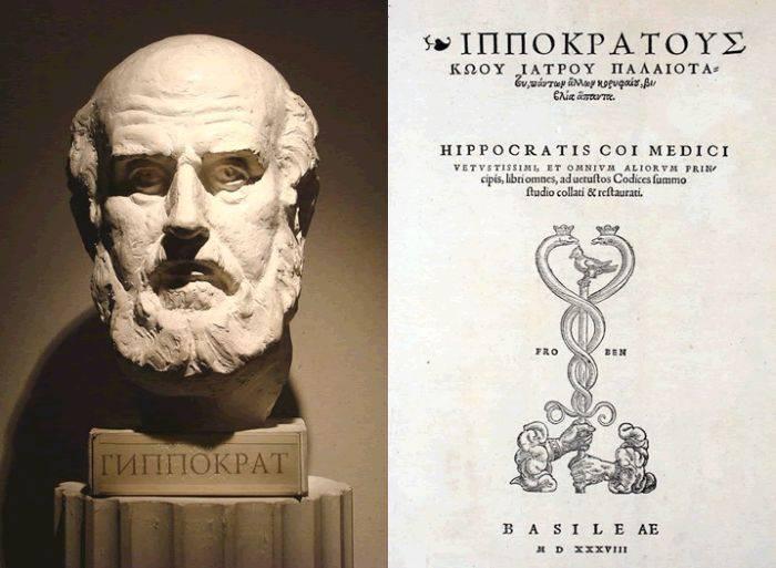 Juramantul lui Hipocrate 03