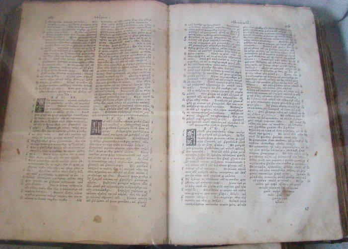 curiozități despre Biblie