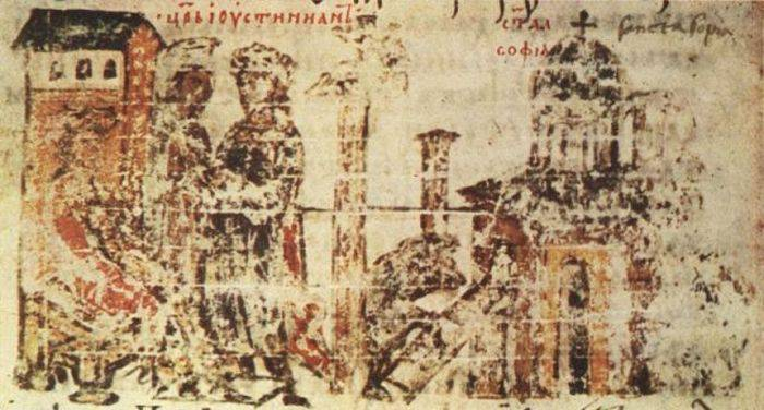Sfânta Sofia, Aya Sofya