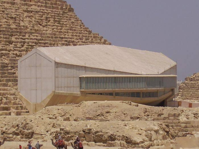 Muzeul barcii solare