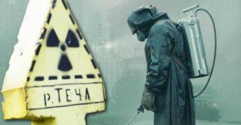 Dezastrul nuclear de la Kîștîm: Catastrofa ținută la secret vreme de trei decenii