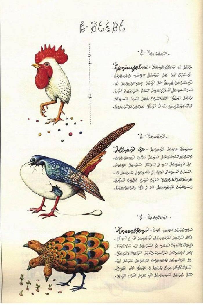 Codicele Serafinian