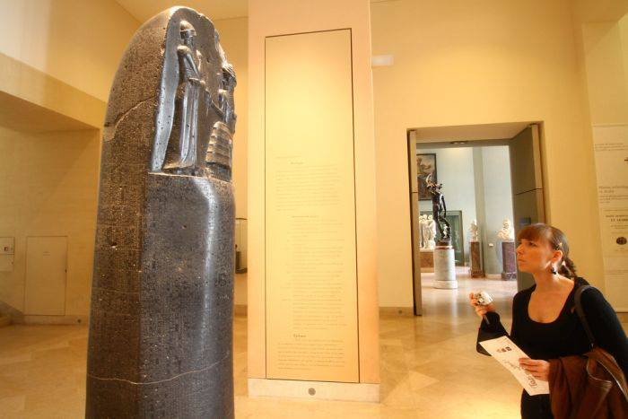 Codul lui Hammurabi la muzeu