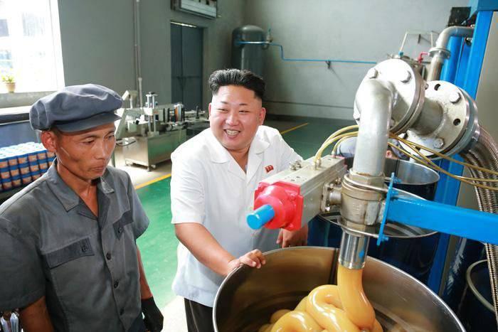 invenții din Coreea de Nord