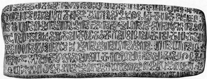 scrierea rongorongo