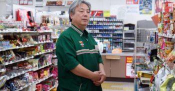 Un japonez a ajuns vedetă națională după ce și-a luat o vacanță de 24 de ore