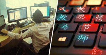 Un programator din SUA și-a externalizat pe ascuns locul de muncă în China, pentru 20% din salariu