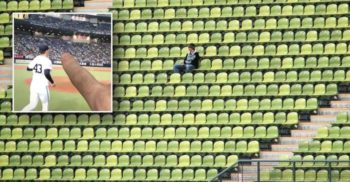 """Un bărbat a rezervat 1.873 de locuri pe stadion, apoi le-a anulat, ca să se bucure de """"intimitate"""""""