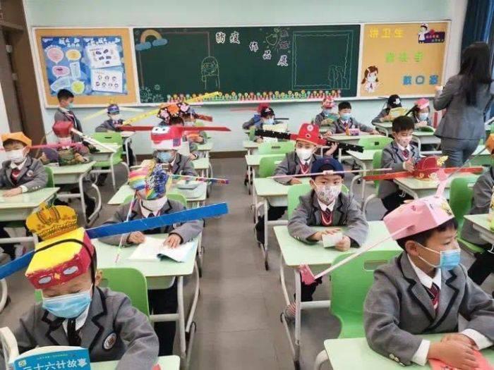 Elevi China distantare sociala
