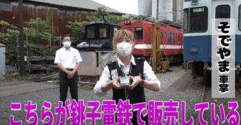 O companie japoneză de căi ferate face bani vânzând conserve cu pietre