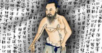 Cartea de mătase din mormântul marchizului Dai: Cel mai vechi atlas de anatomie din istorie