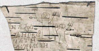 Mâzgălelile lui Onfim pe scoarță de mesteacăn: Temele unui copil din secolul XIII
