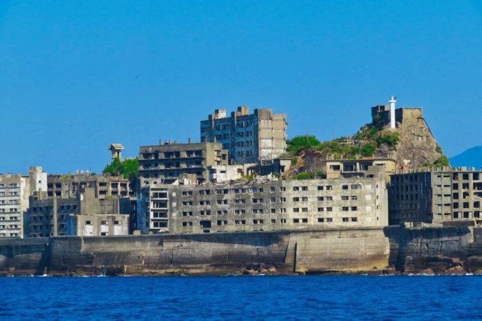 Insula Hashima