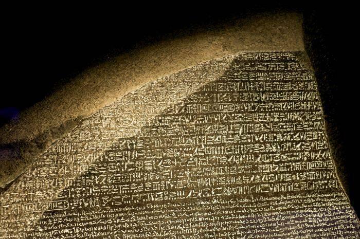 Piatra de la Rosetta 02