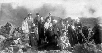 """""""Epidemia"""" de sinucideri în Vulcanul Mihara. Cei 945 de japonezi care s-au aruncat în lavă"""