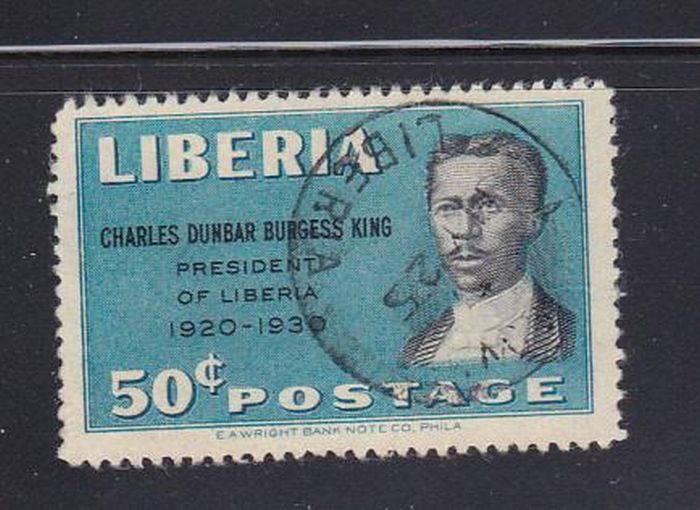 Timbru cu Charles King