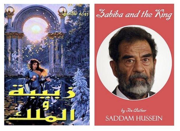 Carte Saddam Hussein