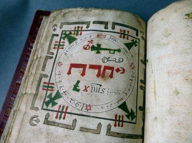 Carti misterioase - Cartea lui Soyga