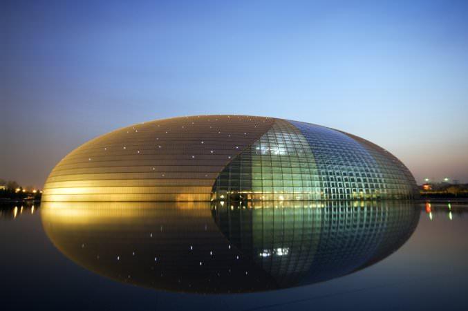 Cele mai ciudate clădiri din lume - Centru arte