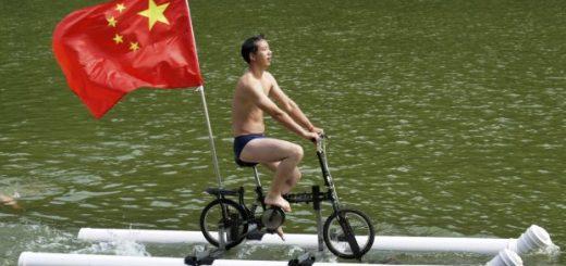 China bizara