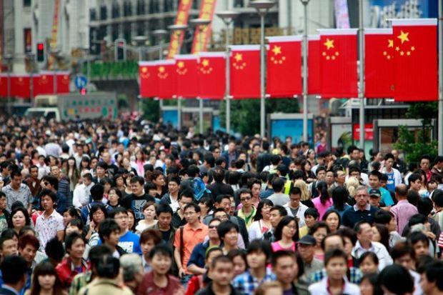 Populatiei Chinei