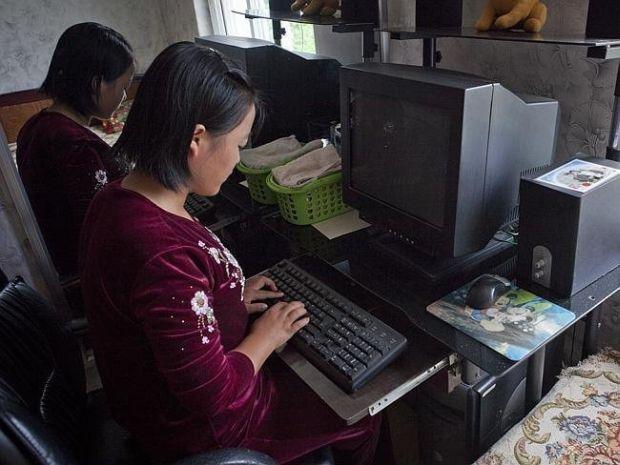 Coreea de Nord - Calculatoare