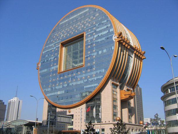 cele mai urâte clădiri din lume - Fang Yuan