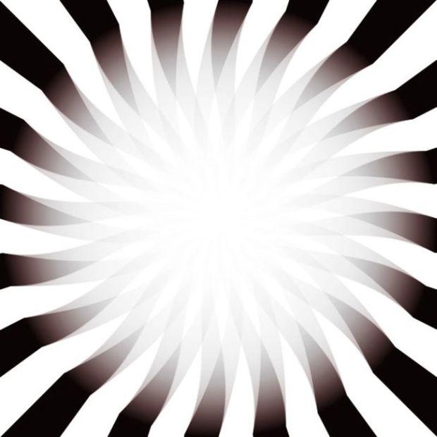Iluzii optice - lumina dinamica