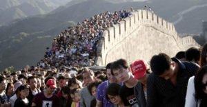 Marele Zid Chinezesc - Cover